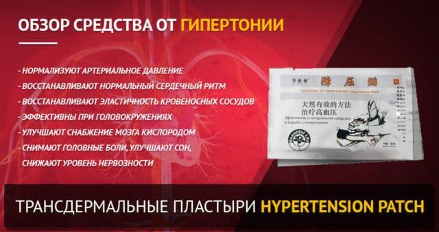 Препарат основан на растительных компонентах и практически не дает побочных реакций
