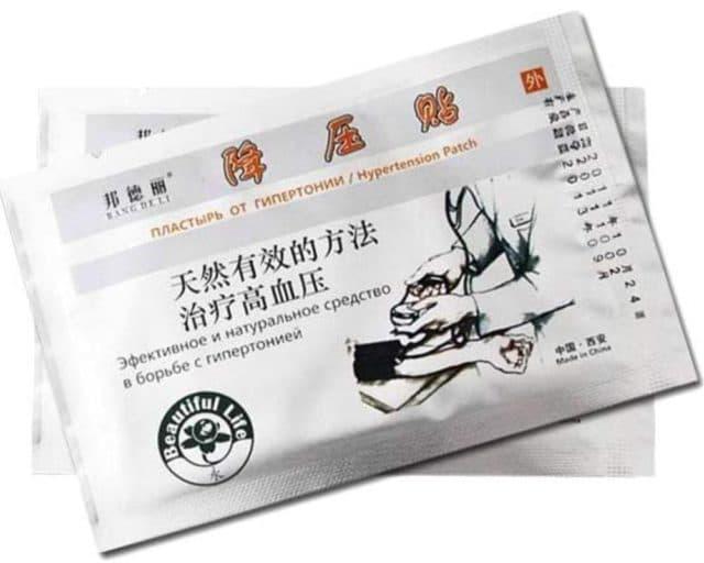 Это новейшее лекарство разработано и выпускается фармацевтической компанией в Китае на основе нанотехнологий