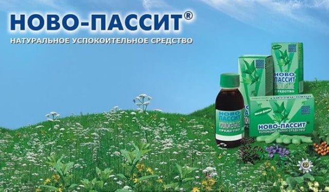 Новопассит — седативное средство, в составе которого содержатся гвайфенизин и растительные составляющие, такие как валериана, боярышник и пр