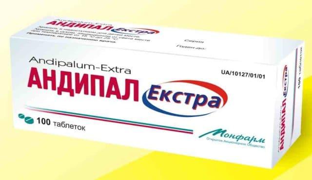 Таблетки рекомендуются врачами на ранних этапах гипертонии, препарат снижает давление за счет расширения сосудов
