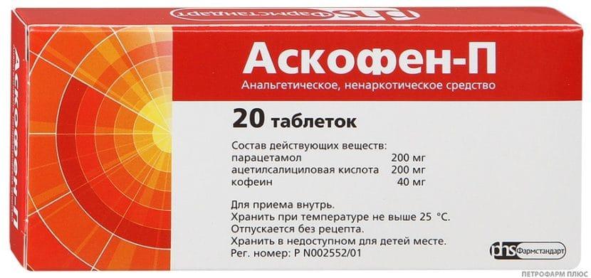 Аскофен повышает или понижает давление?