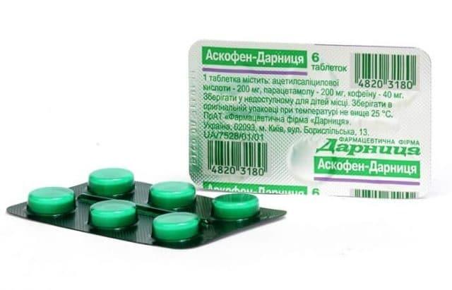 Действующие компоненты лекарственного препарата такие же, как и у Цитрамона, разве что дозировка отличается