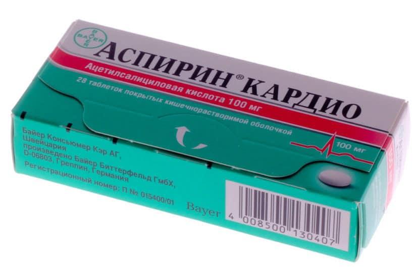 Аспирин давление повышает или понижает?