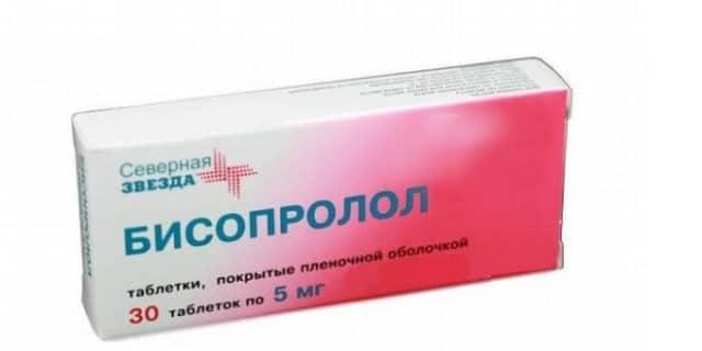 Основным действующим веществом таблеток Бисопролол является фумарат бисопролола