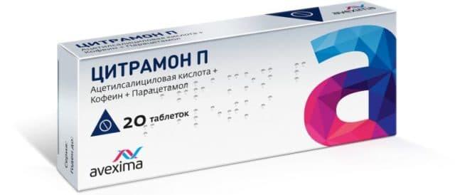 Цитрамон часто принимается гипотониками от головной боли, при этом, они таблетки принимают как лекарство, которое повышает артериальное давление