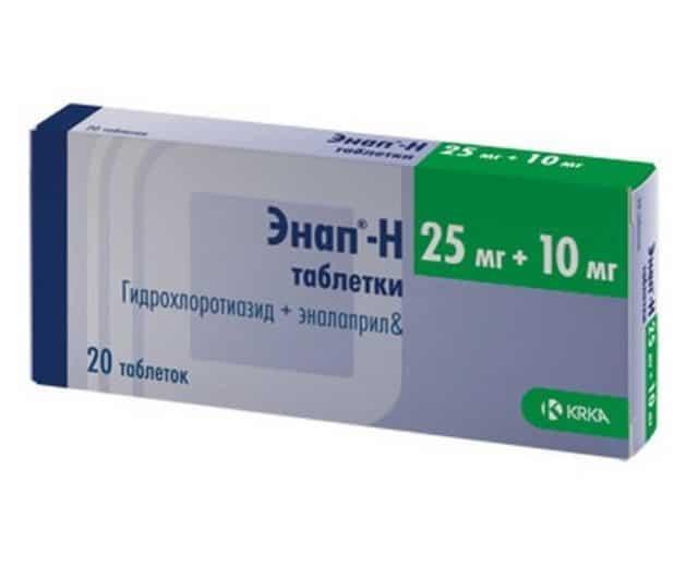 Действующее вещество препарата подавляет выработку в надпочечниках гормона ангиотензина-II