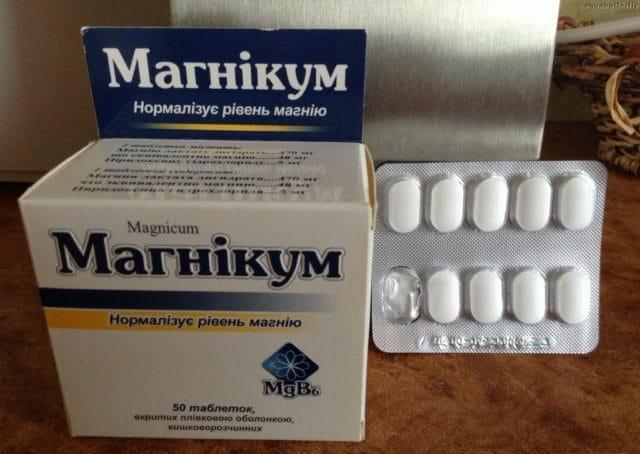 Лучше отдать предпочтение вышеперечисленным лекарствам, которые широко применяются при гипертонии и других нарушениях