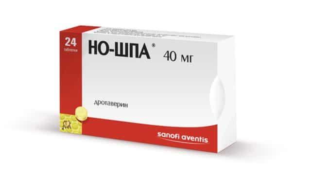 Поскольку этот препарат может улучшать кровообращение, тем самым он понижает артериальное давление