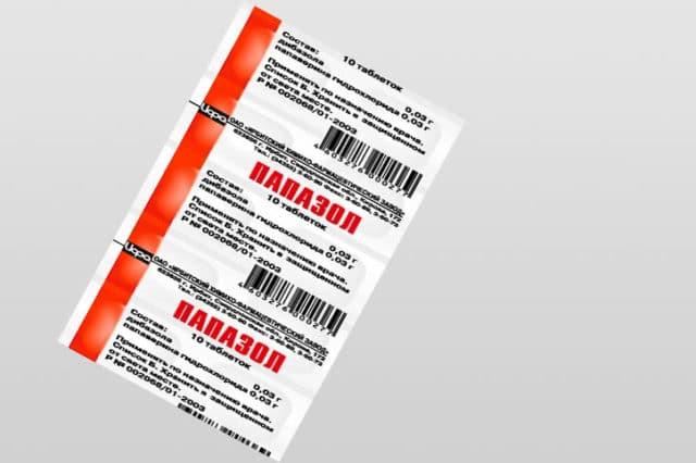 Таблетки Папазол помогают от повышенного давления и спазмов сосудов