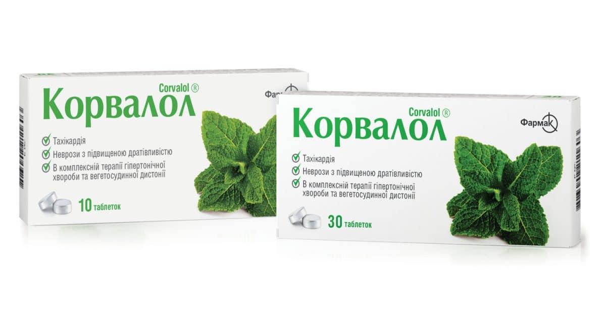 лекарства для снижения веса в аптеках