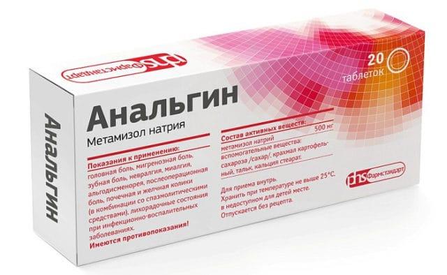 Данное лекарственное средство состоит из натрия метамизола, он является его действующим веществом