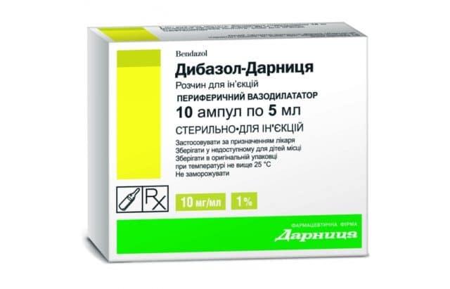 Медикамент помогает снизить давление, снять спазмы и уменьшить выраженность болевого синдрома, возникшего на фоне спазмированности гладкомышечной ткани