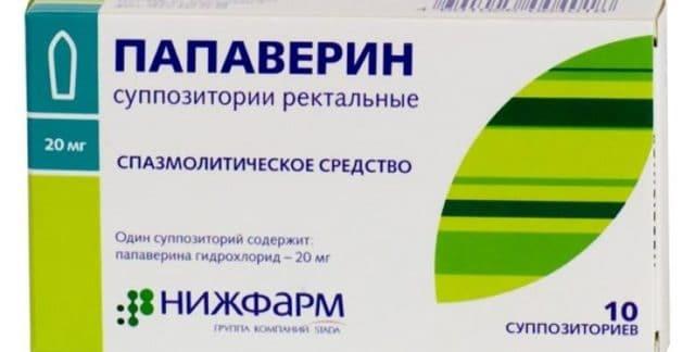 Изображение - Таблетки от давления папаверин Papaverin-instrukciya-po-primeneniyu-pri-kakom-davlenii-2-e1499754408284