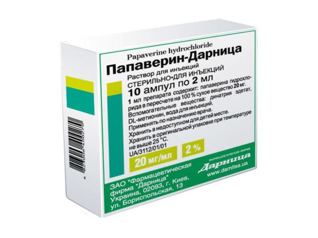 Учитывая, что снижающие спазмы способности препарата носят общий характер, то его можно использовать не только при высоком давлении, но и в более широком смысле