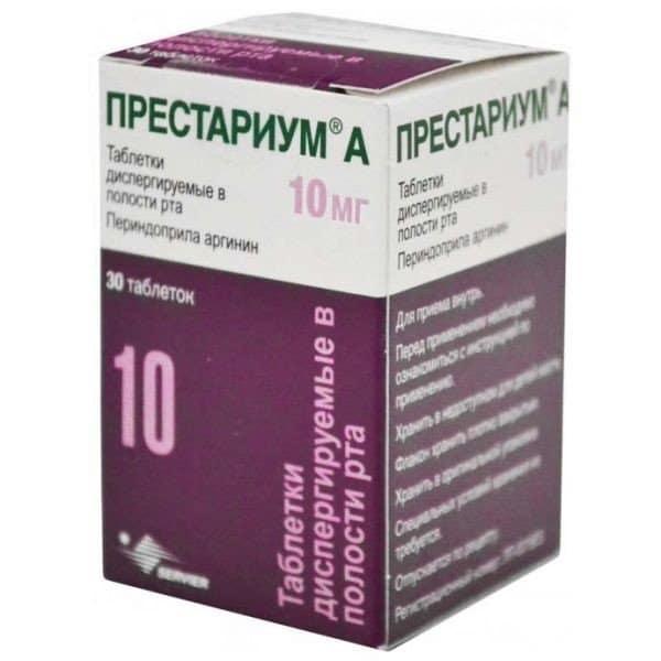 Мочегонные средства повышают понижающее действие Престариума