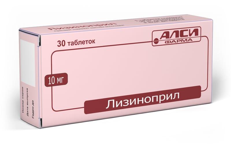 Лизиноприл 10 мг