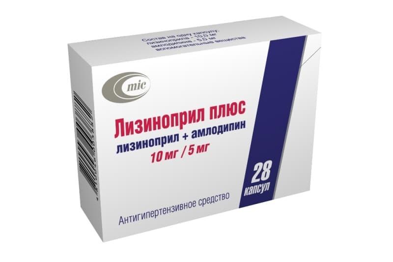 Таблетки Лизиноприл плюс