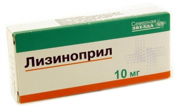 Лекарство Лизиноприл