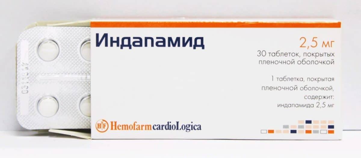 Таблетки Индапамид от давления