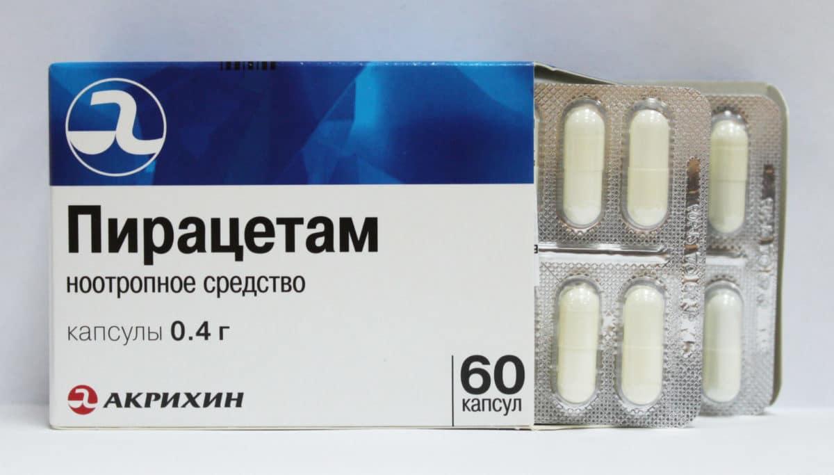 Пирацетам, инструкция по применению, фармакологические свойства.