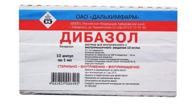 После приема внутрь или уколов Дибазола, действующее вещество достаточно быстро попадает в системный кровоток и распространяется во всех тканях