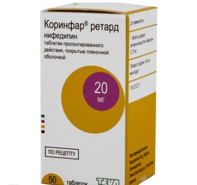 Если после этих симптомов пациент продолжает увеличивать дозы, то разовьется метаболический ацидоз, гипоксия, человек впадет в кому