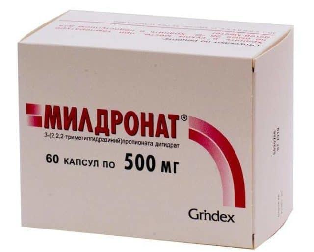 Лекарство относится к группе кардиометаболических, то есть, оно способствует насыщению клеток кислородом, улучшает кровообращение, оказывает тонизирующее влияние на организм