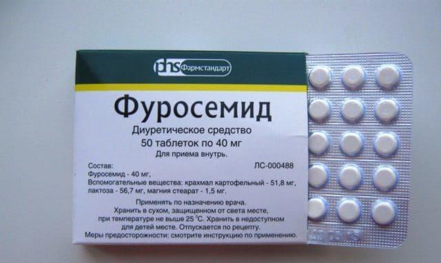 Фуросемид оказывает выраженное диуретическое, натрийуретическое, хлоруретическое действие, увеличивает выведение ионов калия, кальция, магния