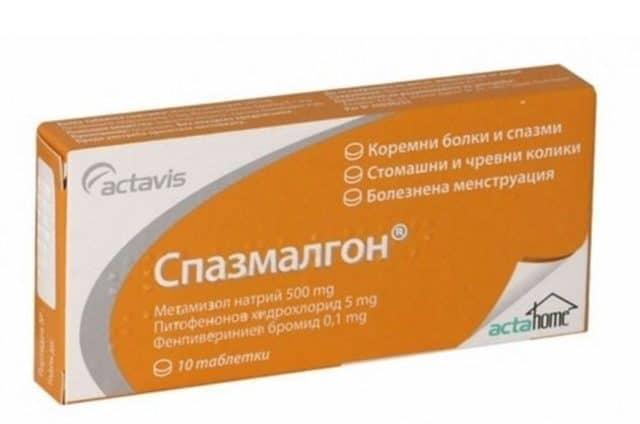«Спазмалгон» — синтетический спазмо-анальгетический препарат