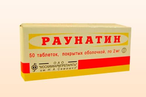 По сравнению с другими препаратами, Раунатин считают безопасным и для некоторых пациентов он под запретом