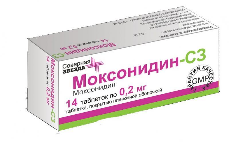 Таблетки Моксонидин-С3, 14 табл.