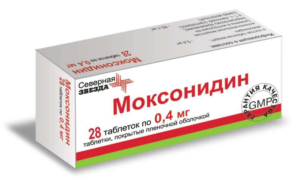 моксонидин с3 инструкция по применению цена