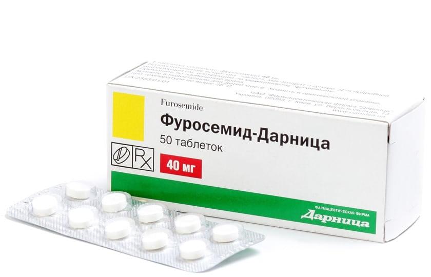 Таблетки Фуросемид-Дарница