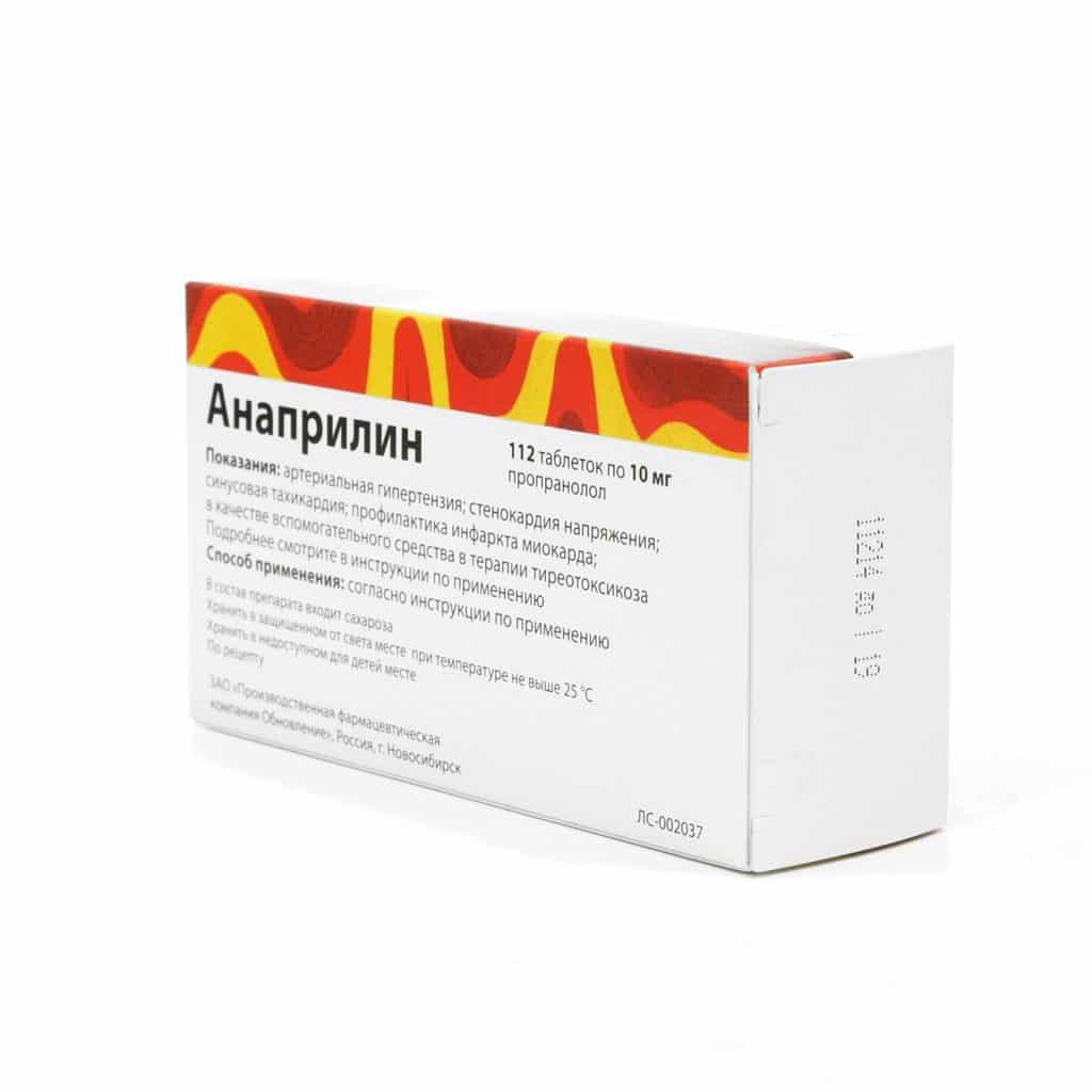 Таблетки Анаприлин, 112 табл.