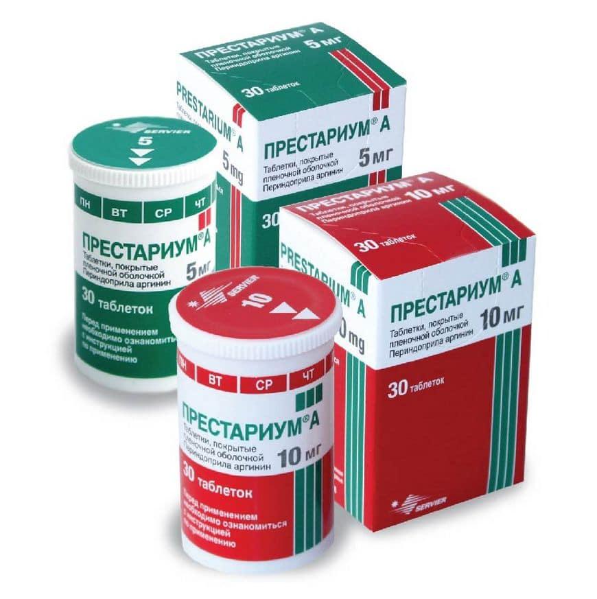 Изображение - Таблетки для понижения давления список 654658496854196854196584196584