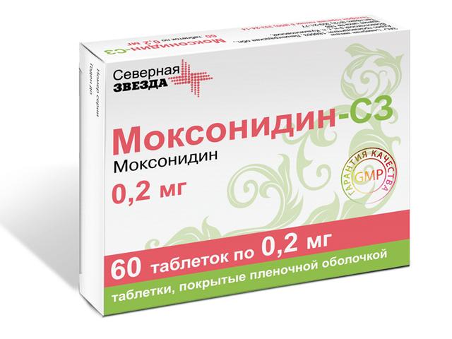 Таблетки Моксонидин- С3, 60 табл.