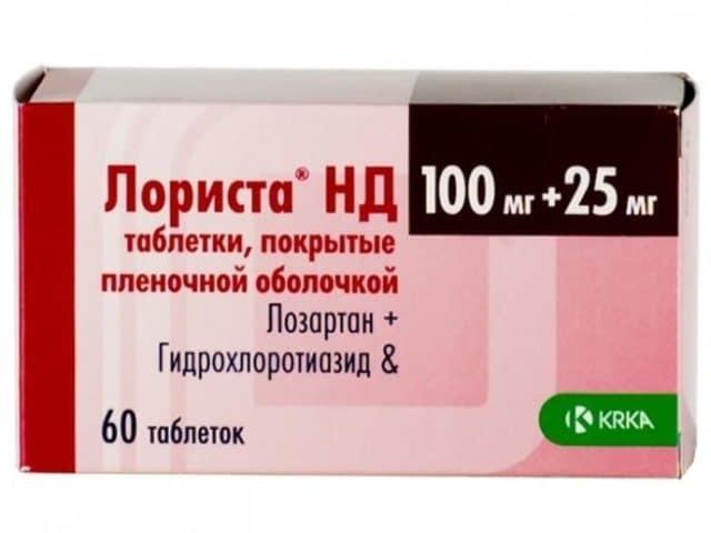 Есть мнение, что препарат нормализует давление не всегда, он может стать причиной неприятных побочных реакций организма