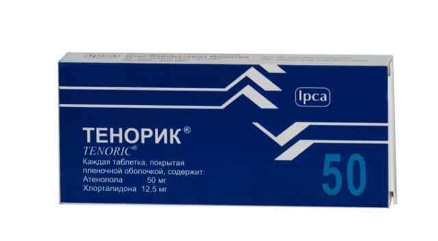 Это синтетический комбинированный препарат пролонгированного антигипертензивного действия