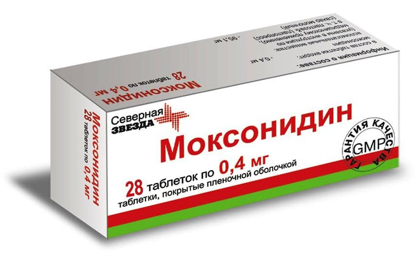 Моксонидин при гипертонии