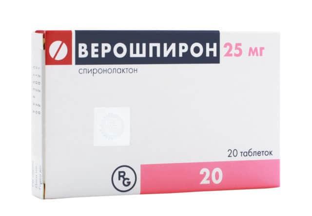 У каждого гипертоника, который уже научился распознавать симптомы болезни, под рукой всегда должны быть таблетки для экстренных случаев