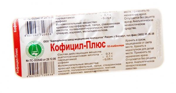 Благодаря своему составу он используется при пониженном давлении, головных болях, а также при повышенной температуре
