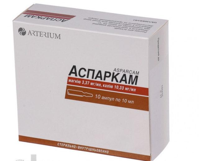 Аспаркам регулирует метаболические процессы и может нормализовать сердечный ритм
