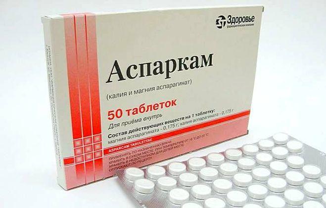 Этот медикамент нормализует электролитный баланс, восполняет запасы калия и магния в организме