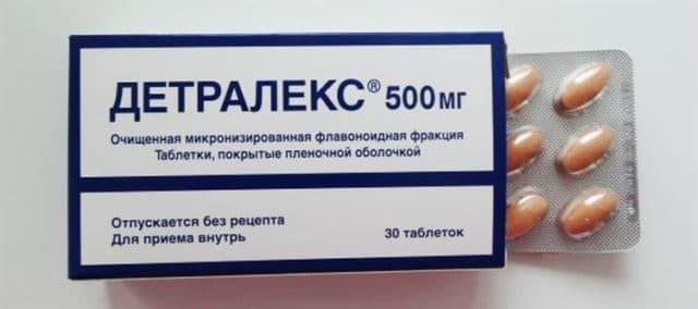 «Детралекс» — лекарственное средство, входящее в группу венотонизирующих и ангиопротекторных медпрепаратов