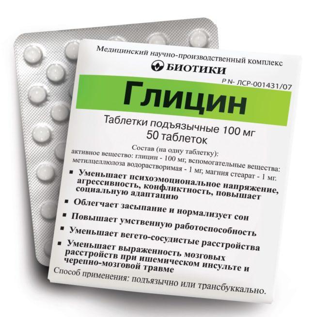 Принимая препарат «Феназепам», можно заметить резкие скачки артериального давления вниз