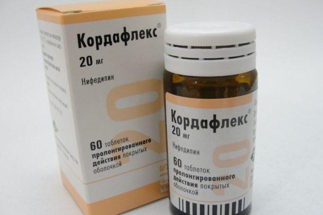 Основным компонентом, оказывающим лечебное действие, является нифедипин
