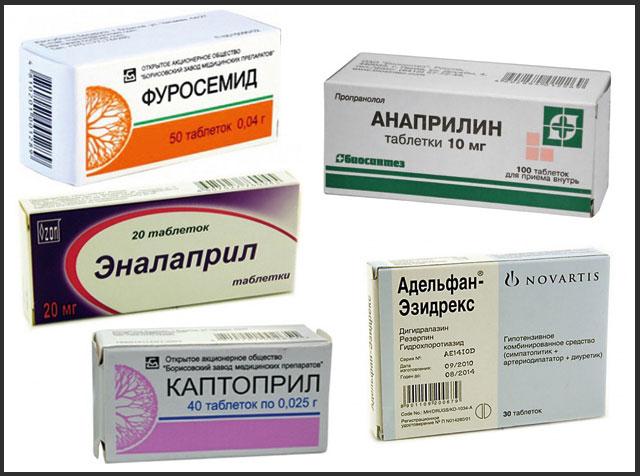 В большинстве случаев для лечения артериальной гипертензии используют несколько препаратов