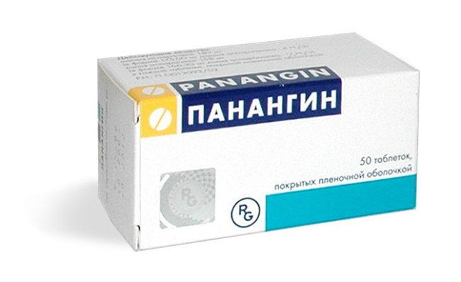 В составе медицинского средства находятся сразу 2 активных компонента: калия и магния аспарагинат