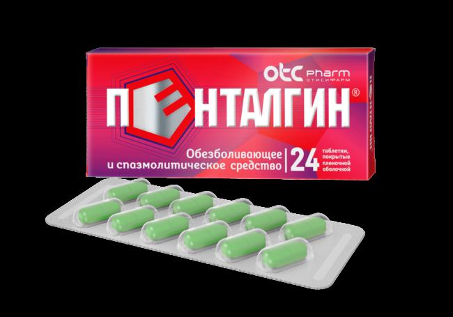 Если лекарство влияет на тонус сосудов и давление, можно ли использовать препарат чтобы повысить низкое давление