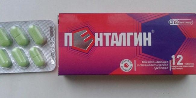 Препарат относится к нестероидным противовоспалительным спазмолитикам, который помогает устранить сильную головную боль или снять воспаление